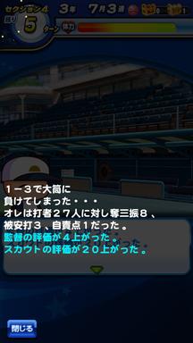 f:id:arimurasaji:20190916192840p:plain