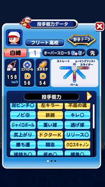 f:id:arimurasaji:20190916192856p:plain