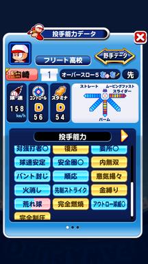 f:id:arimurasaji:20190916192859p:plain