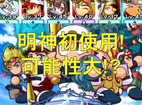 f:id:arimurasaji:20190916193131j:plain