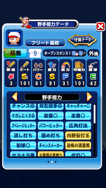 f:id:arimurasaji:20190917224043p:plain