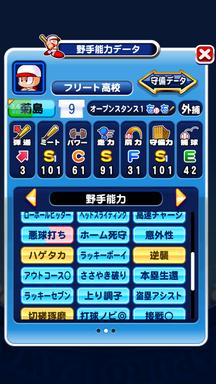 f:id:arimurasaji:20190917224048p:plain