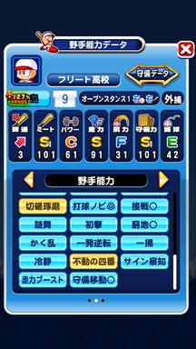 f:id:arimurasaji:20190917224052p:plain