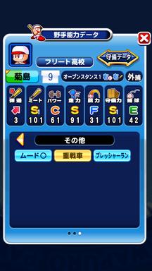 f:id:arimurasaji:20190917224055p:plain