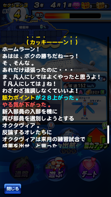 f:id:arimurasaji:20190919220742p:plain