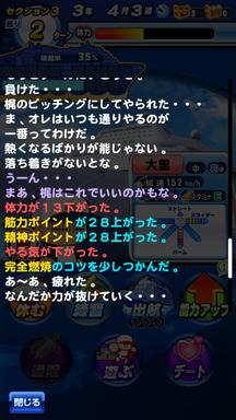 f:id:arimurasaji:20190919220802p:plain