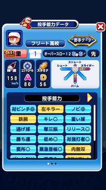 f:id:arimurasaji:20190919220900p:plain