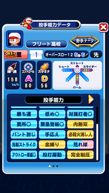 f:id:arimurasaji:20190919220901p:plain