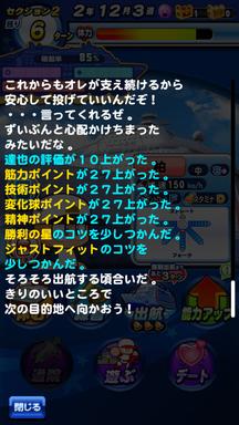 f:id:arimurasaji:20190920213508p:plain