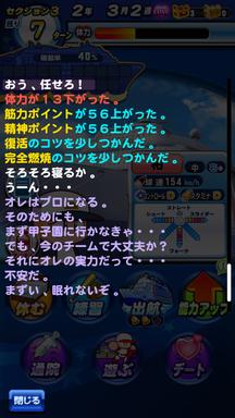 f:id:arimurasaji:20190920213537p:plain