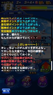 f:id:arimurasaji:20190920213553p:plain