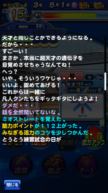 f:id:arimurasaji:20190920213625p:plain