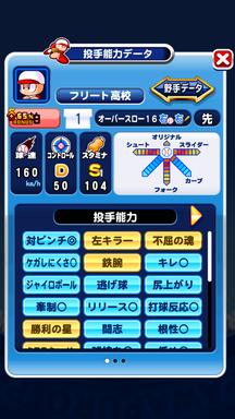 f:id:arimurasaji:20190920213651p:plain