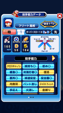 f:id:arimurasaji:20190920213654p:plain