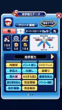 f:id:arimurasaji:20190920213656p:plain