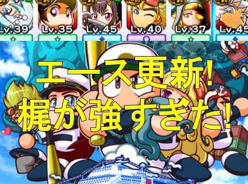 f:id:arimurasaji:20190920213924j:plain