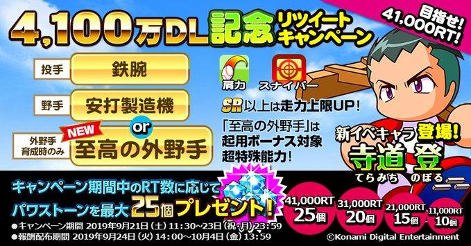 f:id:arimurasaji:20190921124554j:plain