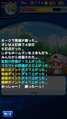 f:id:arimurasaji:20190921153050p:plain