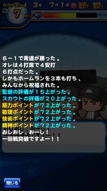 f:id:arimurasaji:20190921153108p:plain