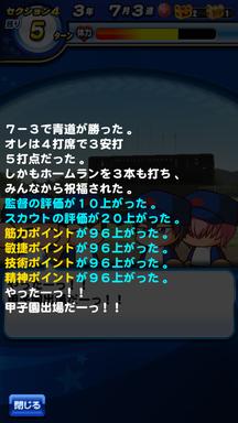 f:id:arimurasaji:20190921153116p:plain