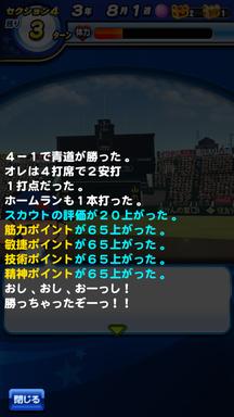 f:id:arimurasaji:20190921153130p:plain