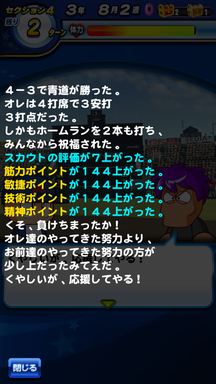 f:id:arimurasaji:20190921153142p:plain