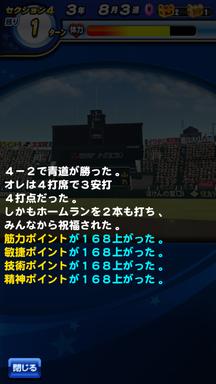 f:id:arimurasaji:20190921153152p:plain