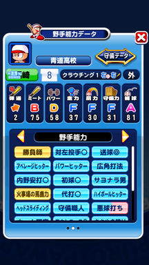 f:id:arimurasaji:20190921153206p:plain