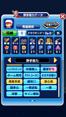 f:id:arimurasaji:20190921153209p:plain