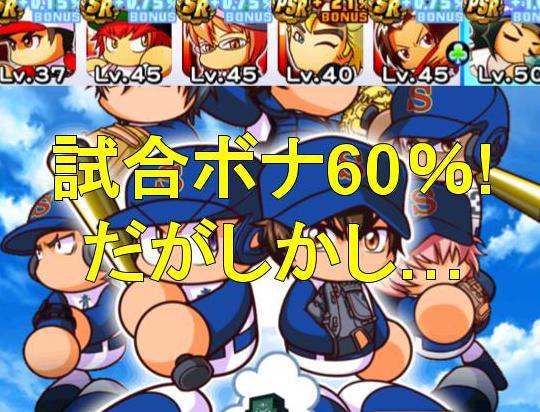 f:id:arimurasaji:20190921153635j:plain