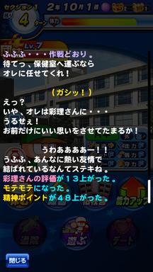 f:id:arimurasaji:20190921182429p:plain