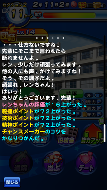 f:id:arimurasaji:20190921182437p:plain