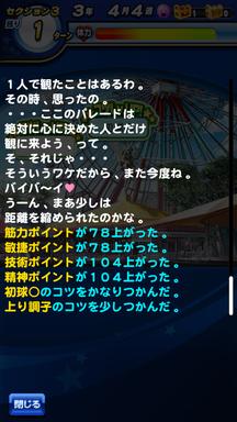 f:id:arimurasaji:20190921182447p:plain