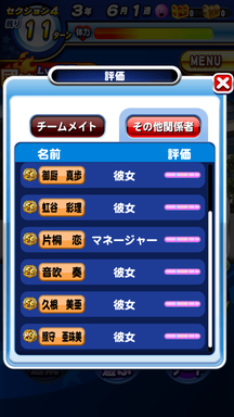 f:id:arimurasaji:20190921182454p:plain
