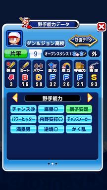 f:id:arimurasaji:20190921182507p:plain