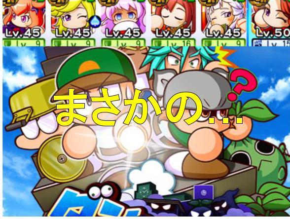 f:id:arimurasaji:20190921182751j:plain