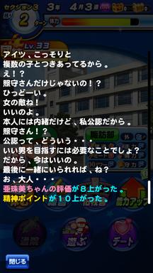 f:id:arimurasaji:20190922115024p:plain