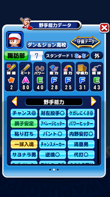 f:id:arimurasaji:20190922115103p:plain