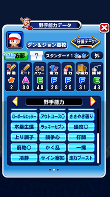 f:id:arimurasaji:20190922115106p:plain