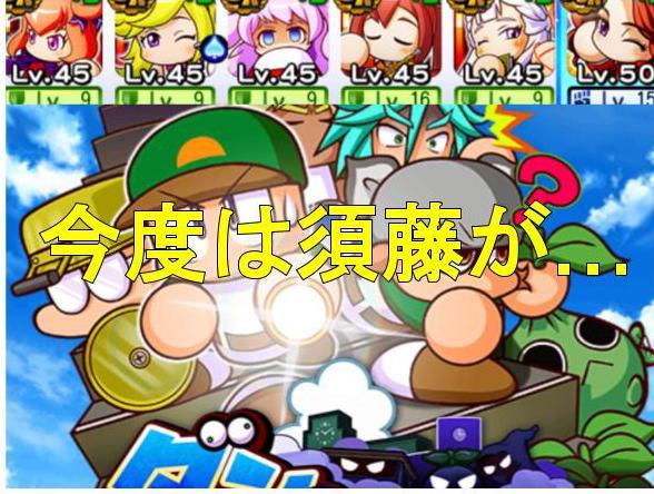 f:id:arimurasaji:20190922115505j:plain