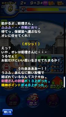 f:id:arimurasaji:20190922133503p:plain
