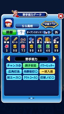 f:id:arimurasaji:20190922133539p:plain