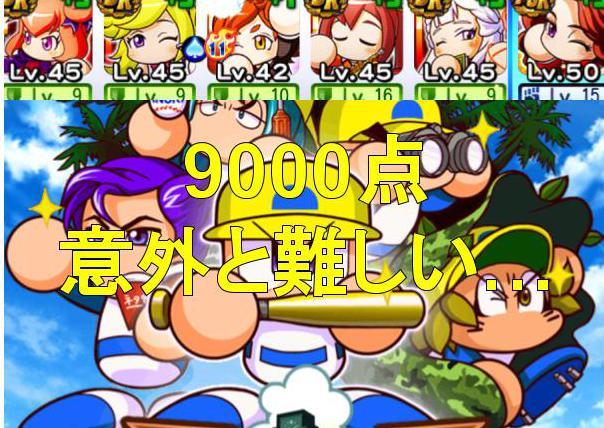 f:id:arimurasaji:20190922133915j:plain
