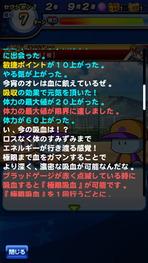 f:id:arimurasaji:20190923111211p:plain