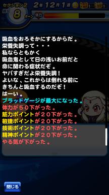 f:id:arimurasaji:20190923111227p:plain