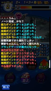 f:id:arimurasaji:20190923111247p:plain