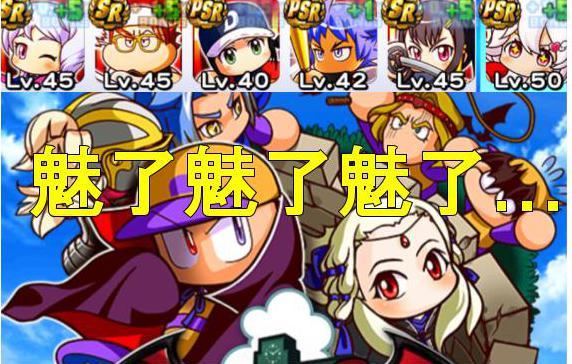 f:id:arimurasaji:20190923111729j:plain