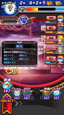 f:id:arimurasaji:20190923144518p:plain