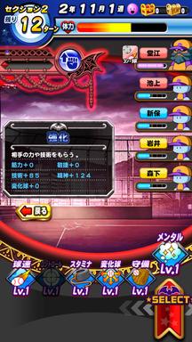 f:id:arimurasaji:20190923144528p:plain