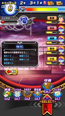 f:id:arimurasaji:20190923144543p:plain
